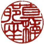 Markus Jaser | Fotograf
